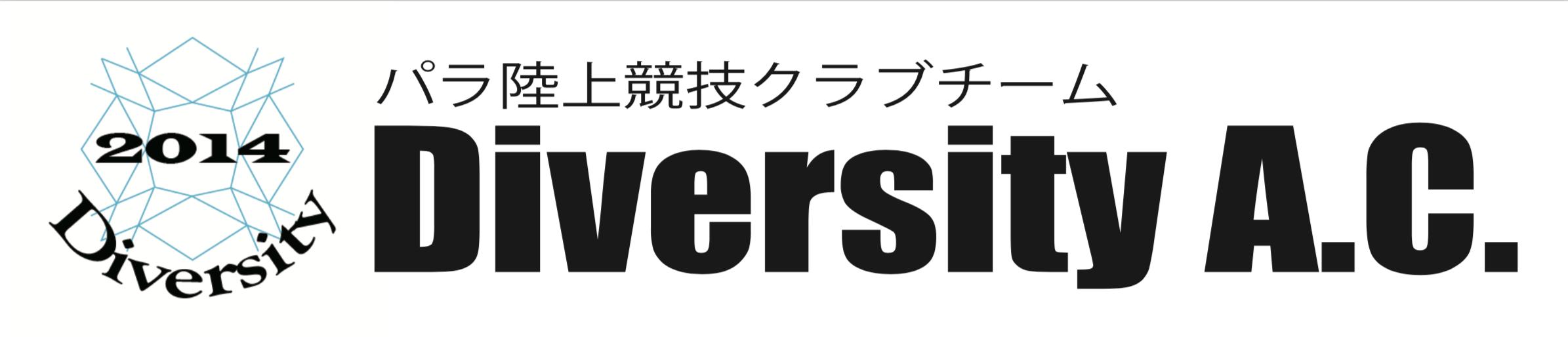 Diversity A.C.千葉のロゴ画像